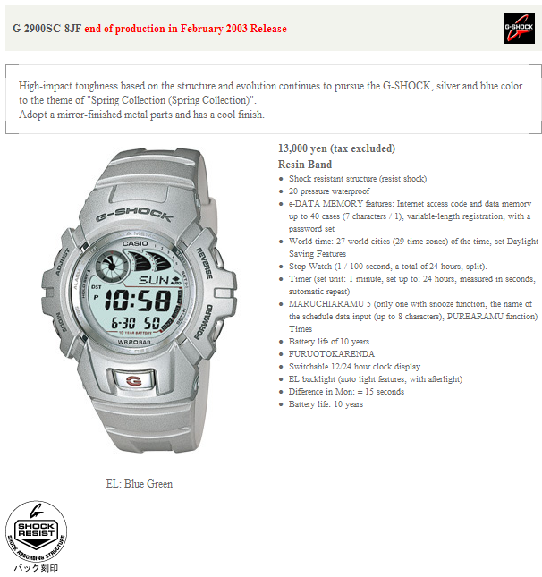 G-2900SC-8JF.png
