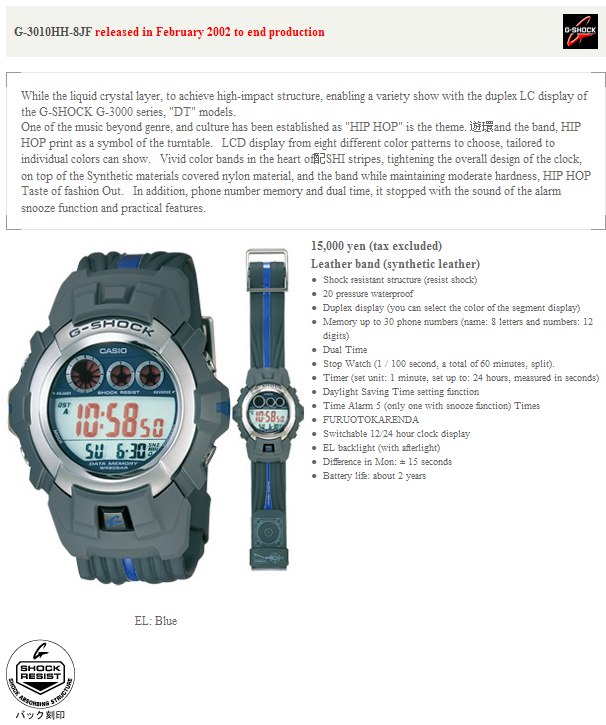 G-3010HH-8JF.png