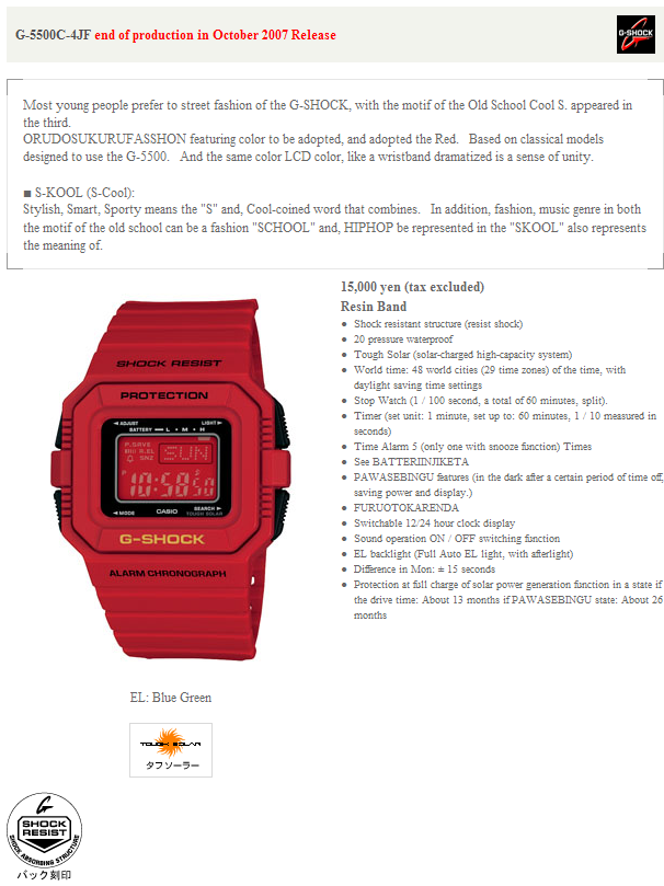 G-5500C-4JF.png