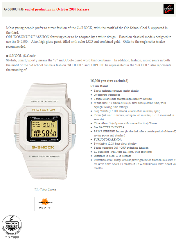 G-5500C-7JF.png