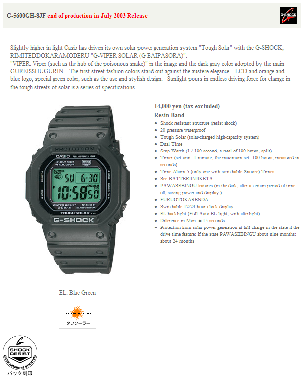 G-5600GH-8JF.png