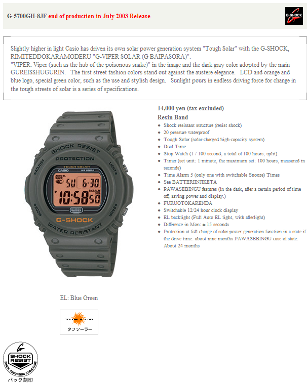 G-5700GH-8JF.png