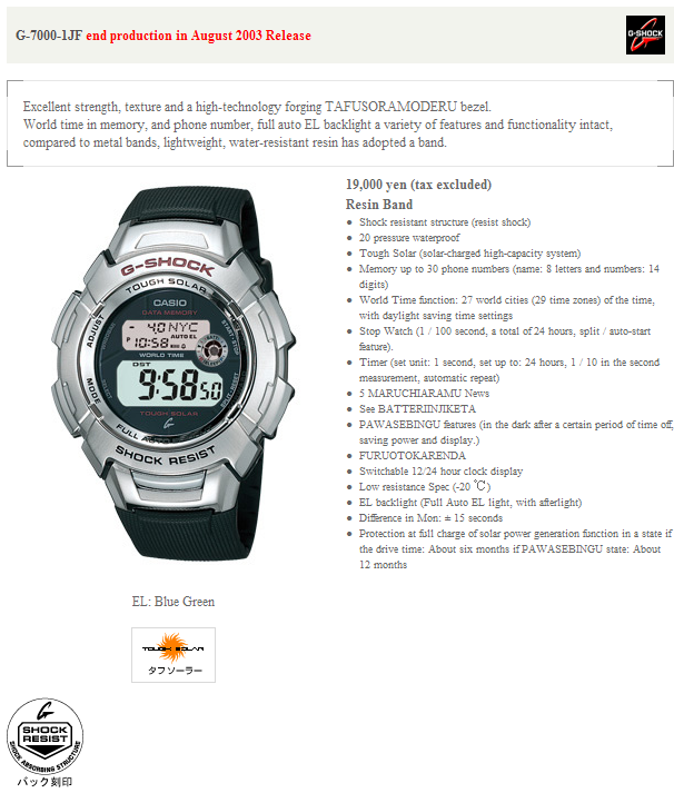 G-7000-1JF.png