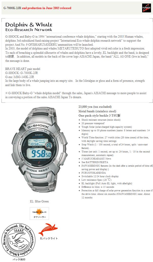 G-7000K-2JR.png