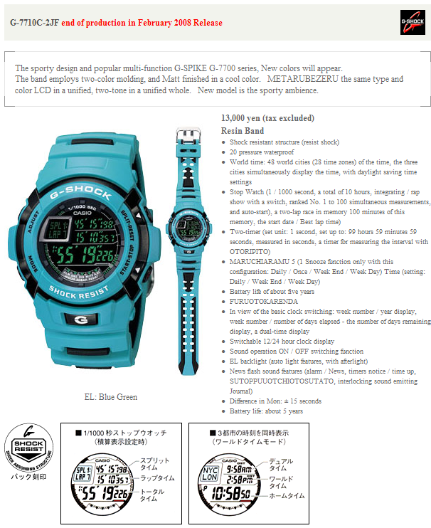 G-7710C-2JF.png