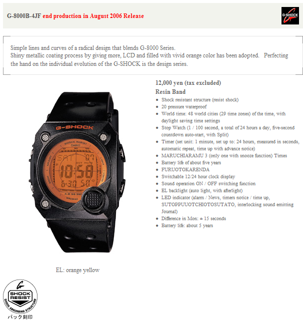 G-8000B-4JF.png