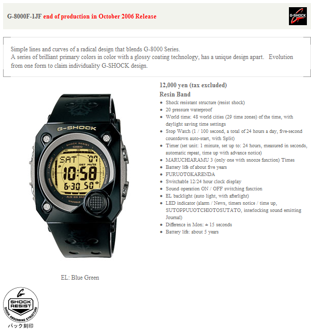 G-8000F-1JF.png
