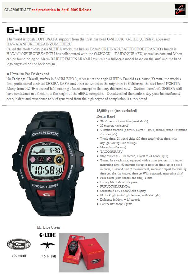 GL-7500HD-1JF.png