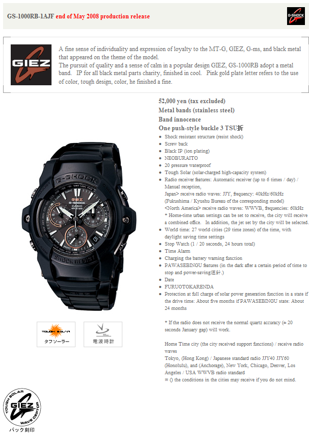 GS-1000RB-1AJF.png