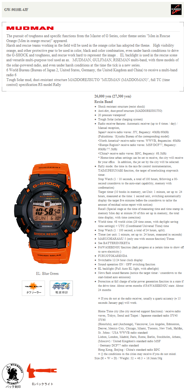 GW-9010R-4JF.png